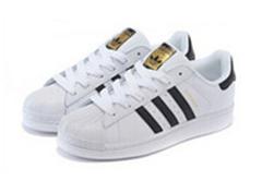 Boty Adidas Superstar